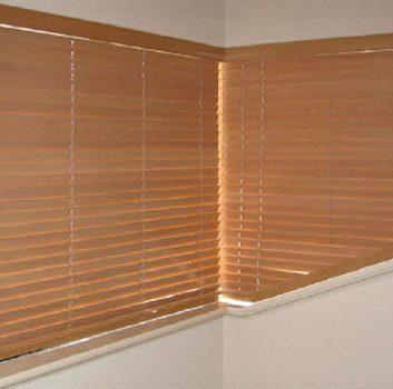 custom-made-blinds-manufactured-in-perth